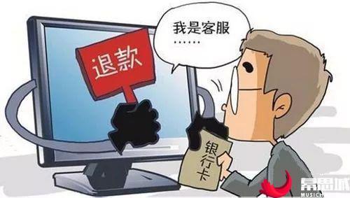 开淘宝网店怎么防骗网图.jpg